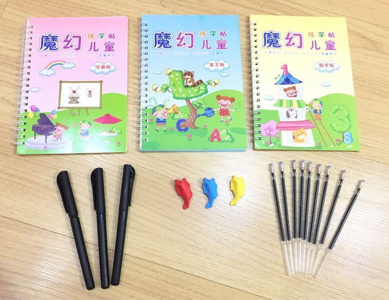 Hình ảnh Sét 3 quyển sách tô màu luyện chữ kèm bút cho bé