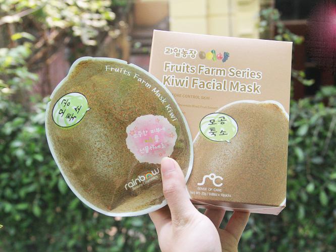Bộ 10 miếng mặt nạ Rainbow Fruit Mask Pack Hàn Quốc 23ml (Vị kiwi) tốt nhất
