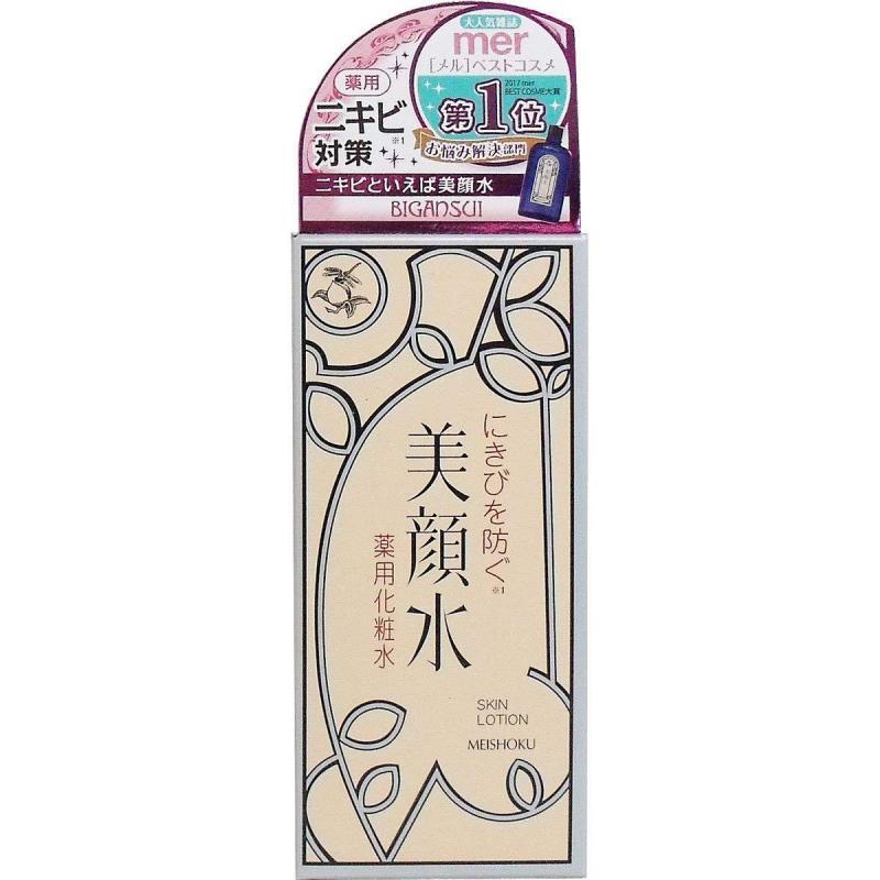 Trị Mụn Skin Lotion Meishoku Nhật Bản 90ml mẫu mới 2018 cao cấp