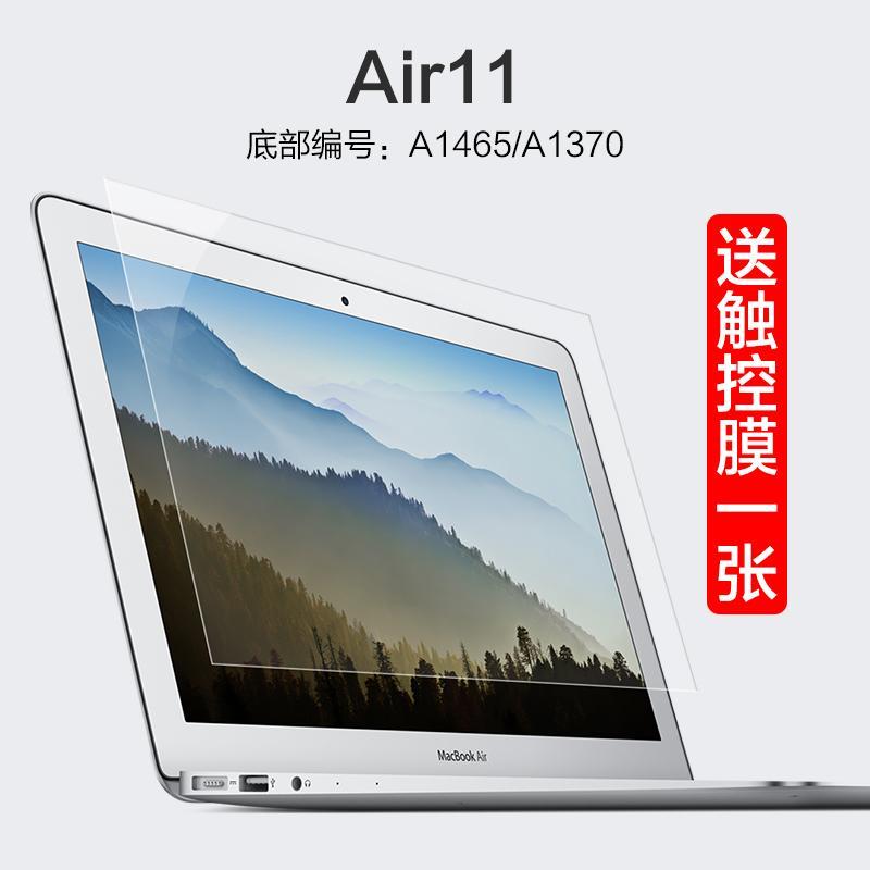 Hình ảnh Air13/Mac12 Apple Laptop Miếng Dán Màn Hình