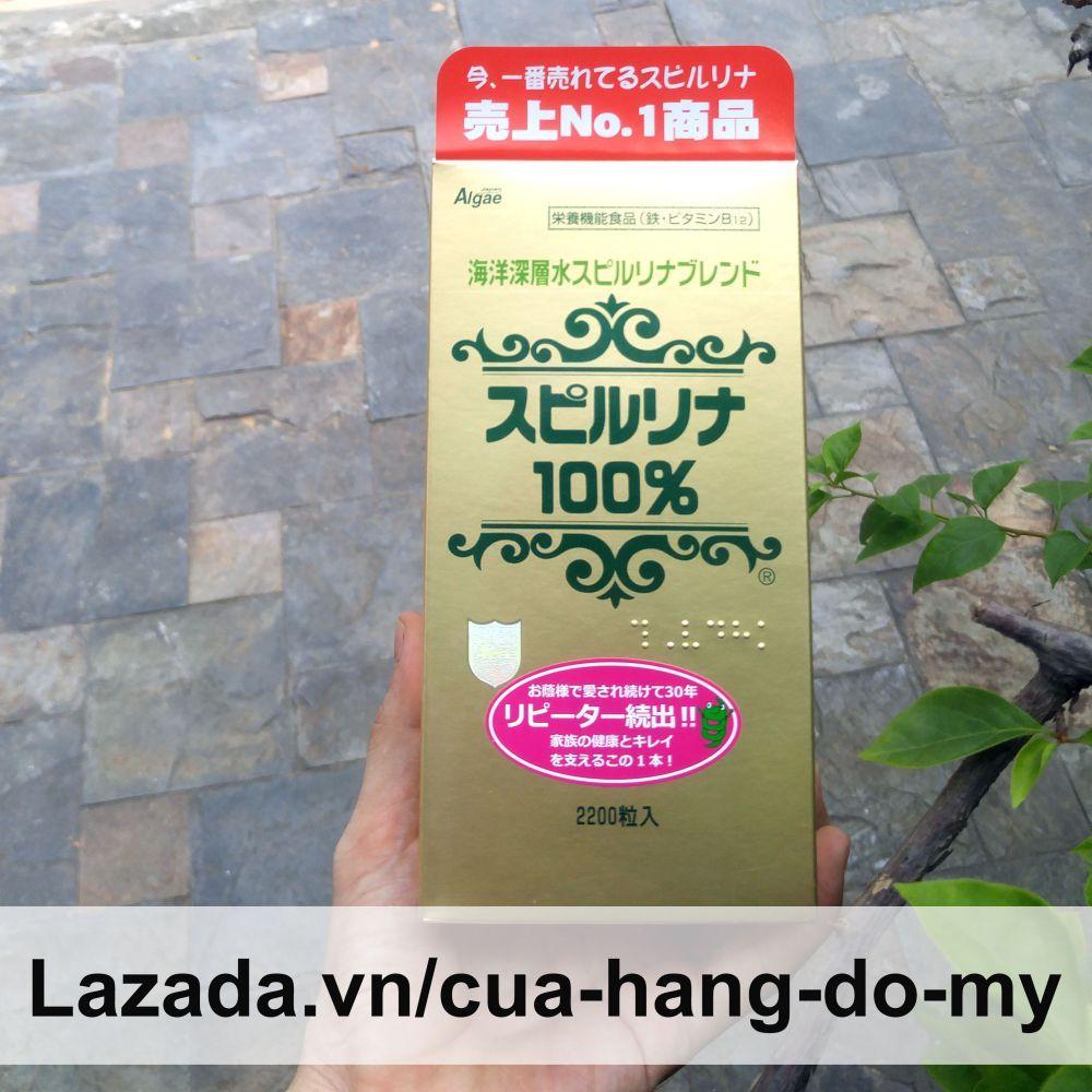Tảo Biển Xoắn Spirulina Nhật Bản Hộp 2200 Viên, tảo biển xoắn spirulina tốt cho sức khỏe - Tem Đỏ hàng nội địa nhật