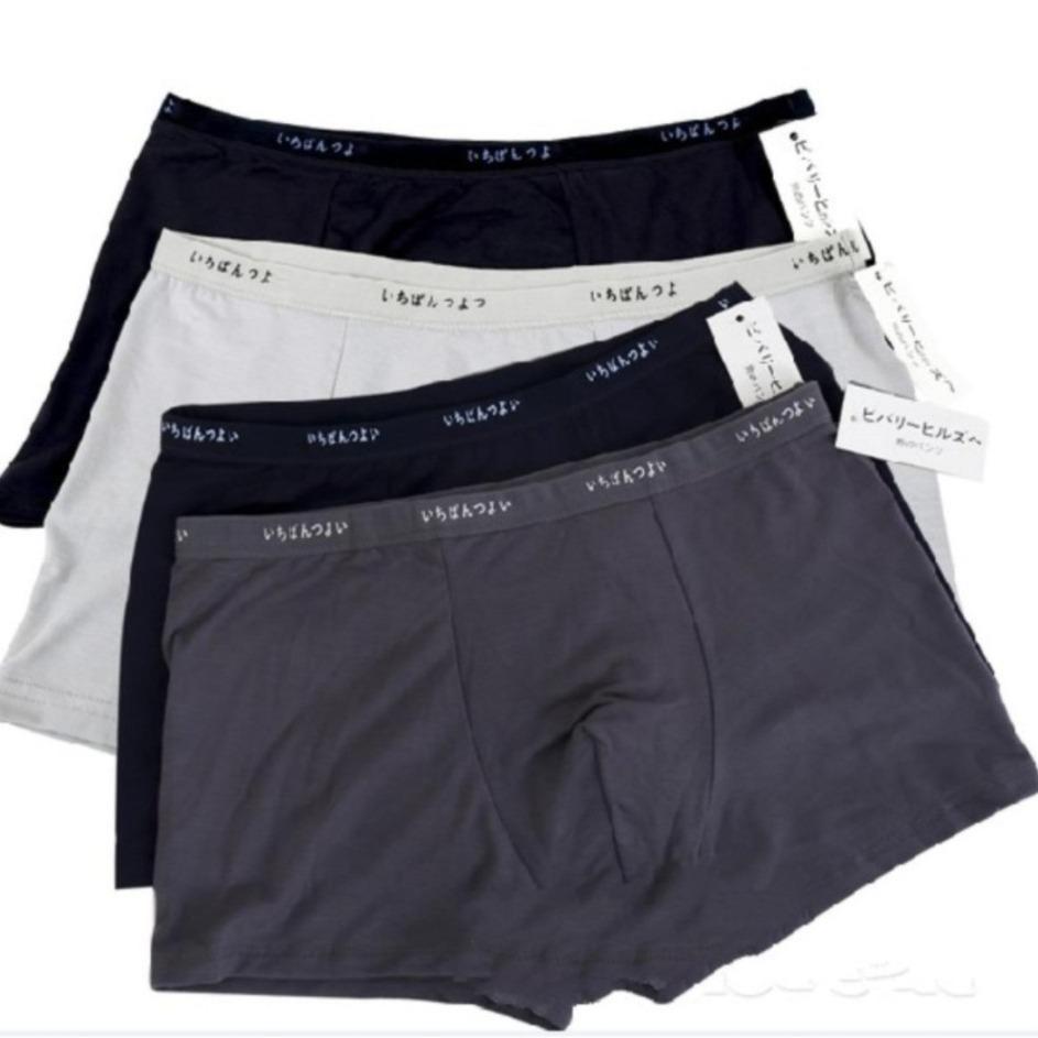 Hình ảnh Bộ 6 quần sịp đùi xuất nhật chất lụa cao cấp Vito Corleone