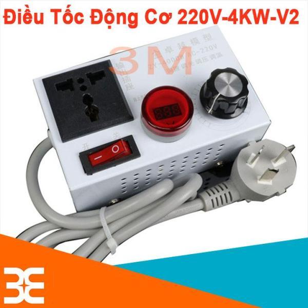 [Tp.Hà Nội] Bộ Điều Khiển Tốc Độ Động Cơ 220VAC 4KW Hiển Thị Điện Áp V2
