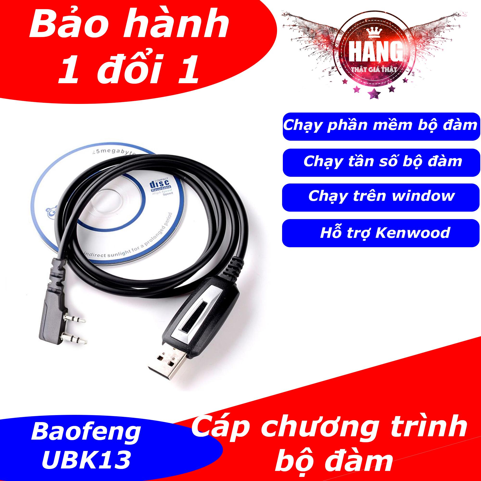 Hình ảnh Cáp USB chạy chương trình cho bộ đàm Baofeng, Kenwood (Đen)