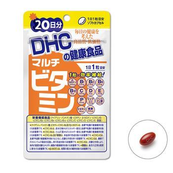 Viên uống DHC bổ sung vitamin tổng hợp 20 ngày Nhật Bản