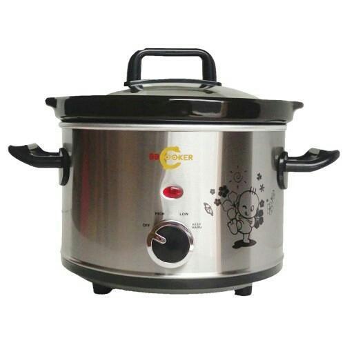 Hình ảnh Nồi nấu chậm BBcooker 2.5L - Nồi nấu cháo, kho cá thịt