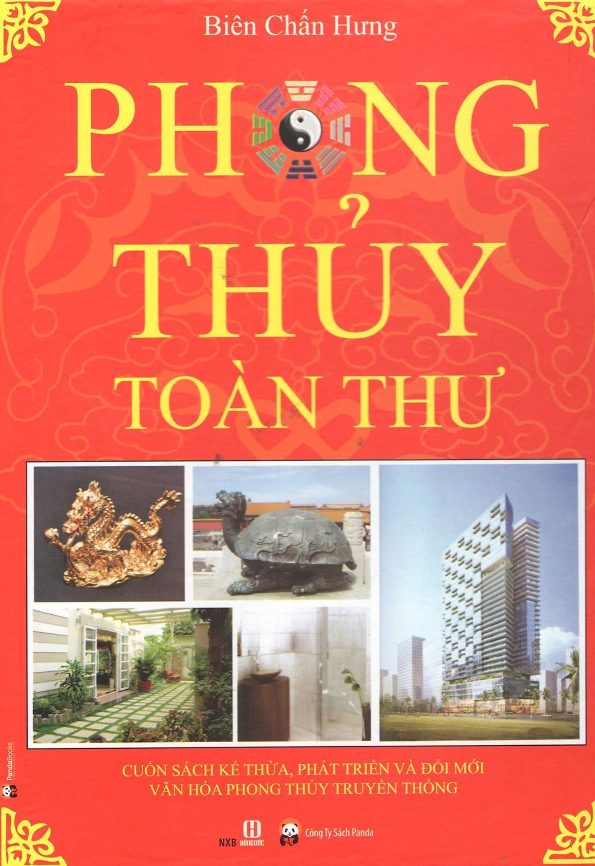 Mua Phong Thủy Toàn Thư - Biên Chấn Hưng