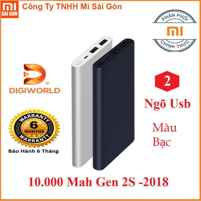 Giá (DiGiworld phân phối) Pin Sạc Dự Phòng Xiaomi 10000 mAh Gen 2S 2018 - Chính hãng