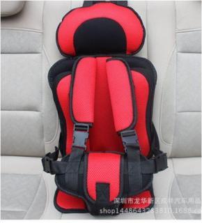 Đai ngồi ô tô an toàn cho bé, ghế ngồi ô tô cho bé ( Màu đỏ ) thumbnail
