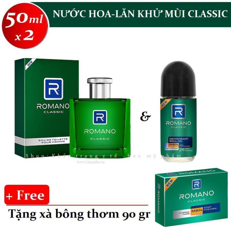Romano - Bộ sản phẩm Nước hoa 50 ml + Lăn khử mùi 50 ml  - Classic ++Tặng xà bông tắm 90 g