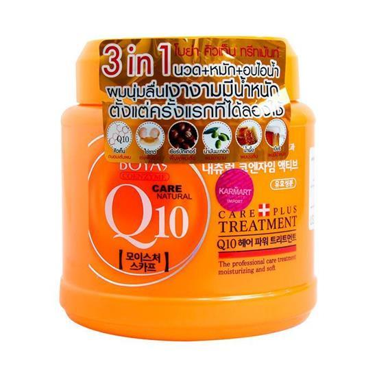 Hình ảnh Ủ mượt tóc 680g Boya Q10 Treatment