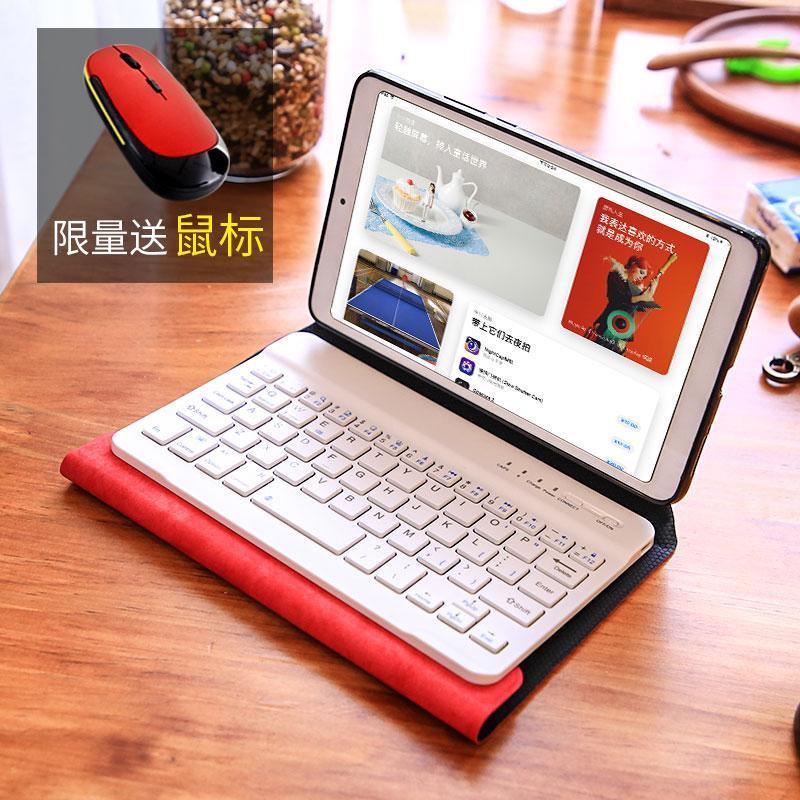 [Có Thể Chơi Game] Xiaomi Bảng 4 Bộ Bảo Hộ Thế Hệ Thứ 4 Plus Bàn Phím 2 Thế Hệ 1 Không Dây Bluetooth Chuột Máy Tính 3 Máy Tính Bảng máy Tính Vỏ Da Vỏ Mipad Bốn Rơi Siêu Mỏng 8 Inch 10.1 Inch LTE Gói Nhật Bản