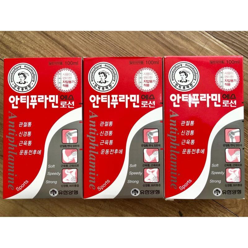 Bộ 5 chai dầu nóng Antiphlamine Hàn Quốc 100ml (có con lăn)