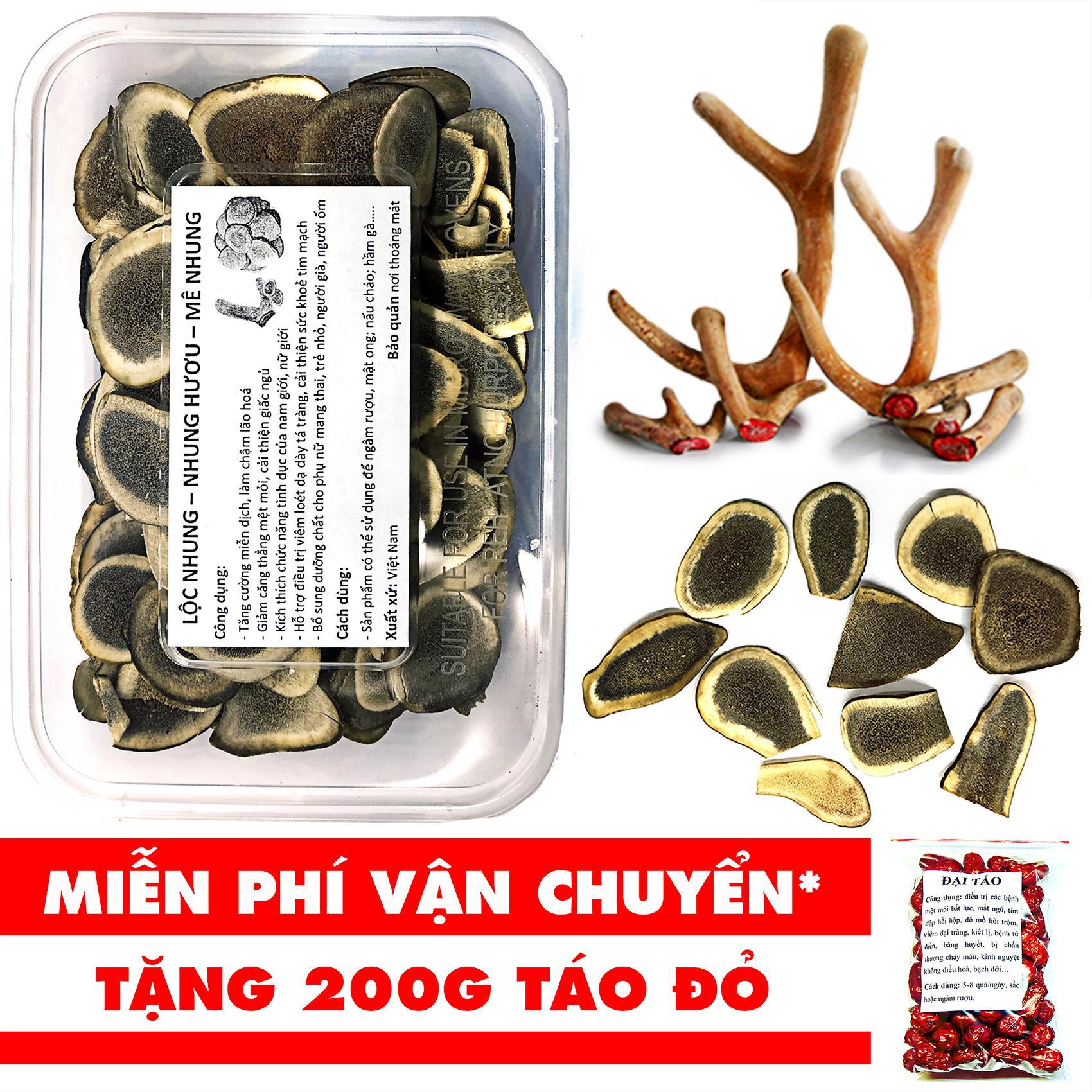 Lộc Nhung 100 Gam (Nhung Hươu - Mê Nhung) - Bồi bổ sức khoẻ