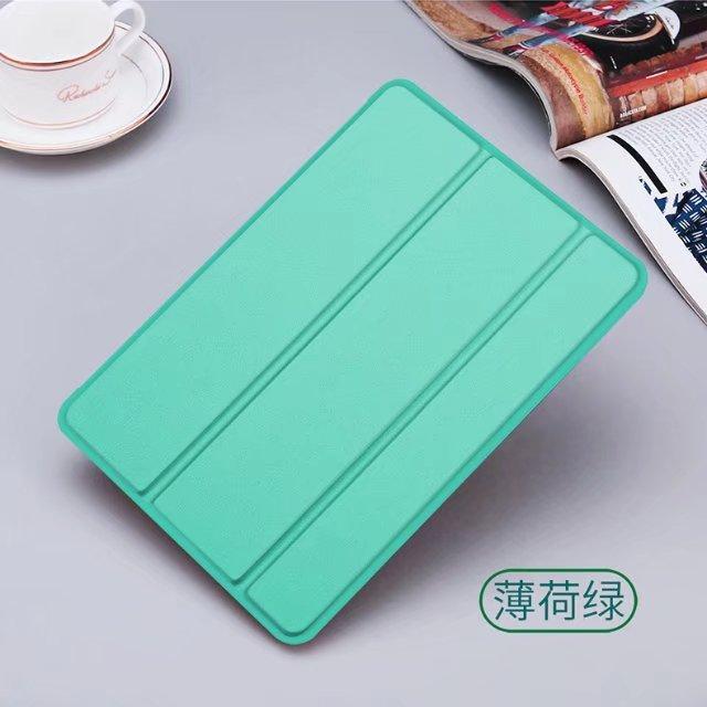 Bao Da Smart Case Cho Ipad Mini 1 2 3 Khay Dẻo Tự Tắt Mở Man Hinh Mới Nhất