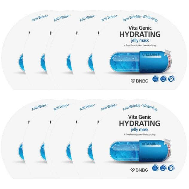 Bộ 10 miếng mặt nạ giấy Vita Genic Hydrating Mask (30mlx10miếng)
