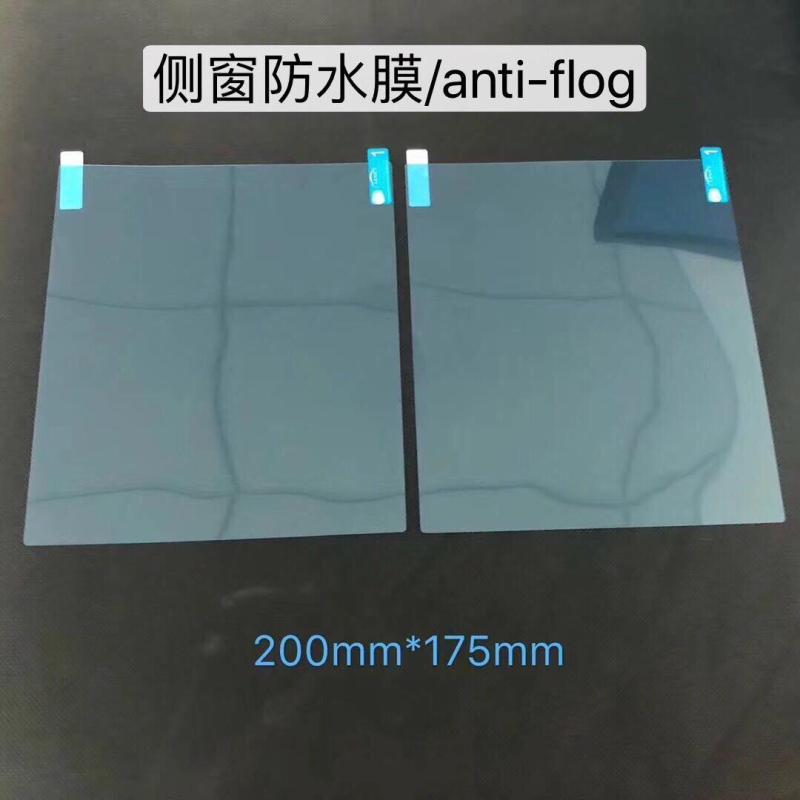 Bộ 2 Miếng dán NANO film chống bám nước kính bên cửa ô tô Khổ To (17 x 20 )