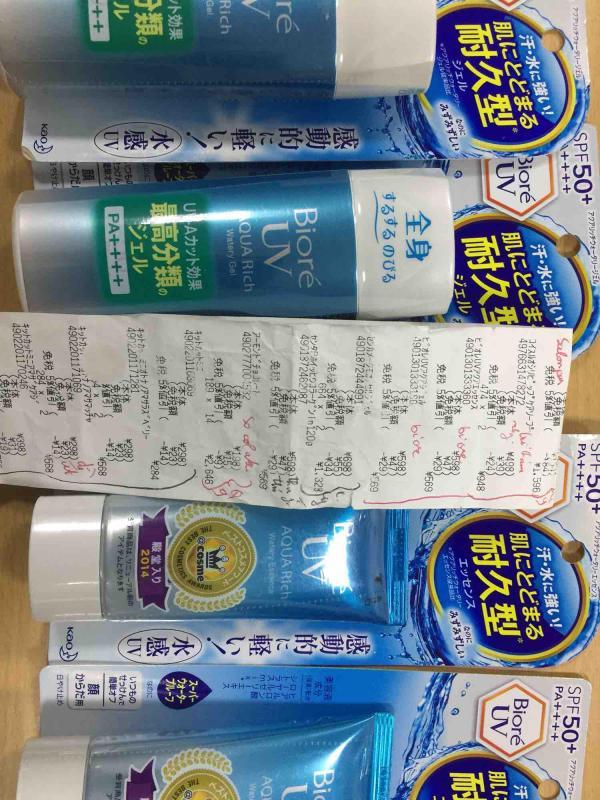 Kem chống nắng Biore Nhật 90ml - Bill store đầy đủ nhập khẩu