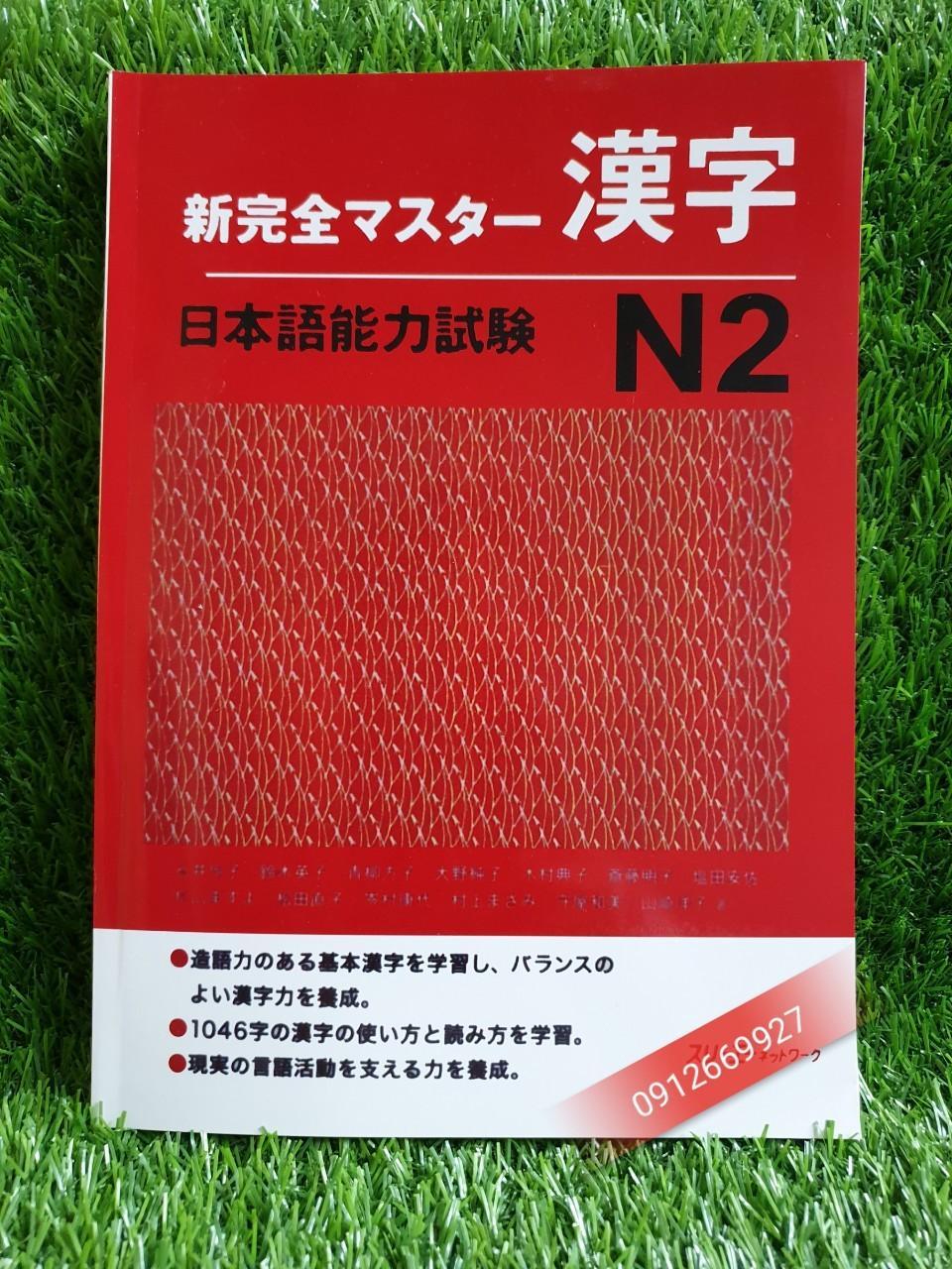 Mua Sách Shinkanzen Master N2- Hán Tự