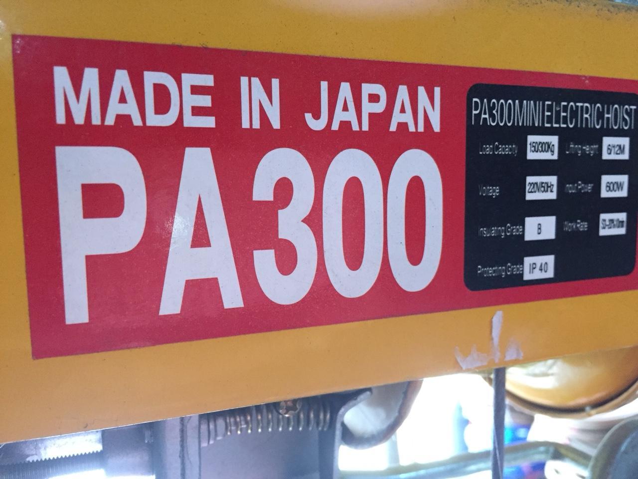 Tời điện PA300 vàng. tời điện mini L1