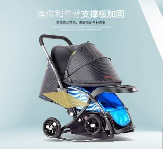Xe đẩy 2 chiều có bập bênh cho bé Baobaohao 720N thumbnail