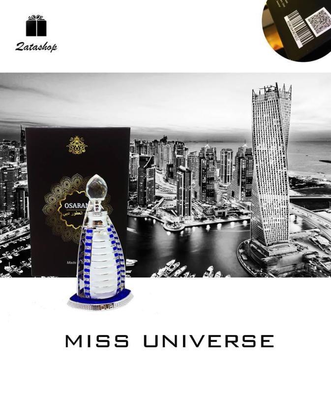Tinh dầu nước hoa Dubai MISS UNIVER