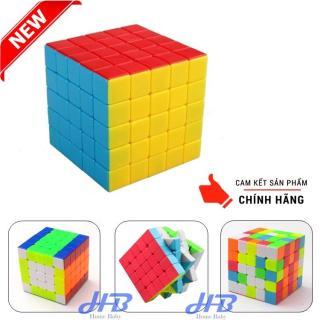 Rubik Magic Cube 5x5x5 JIEHUI TOYS 394 Xoay Mượt Không Rít ( KHÔNG VIỀN ) thumbnail