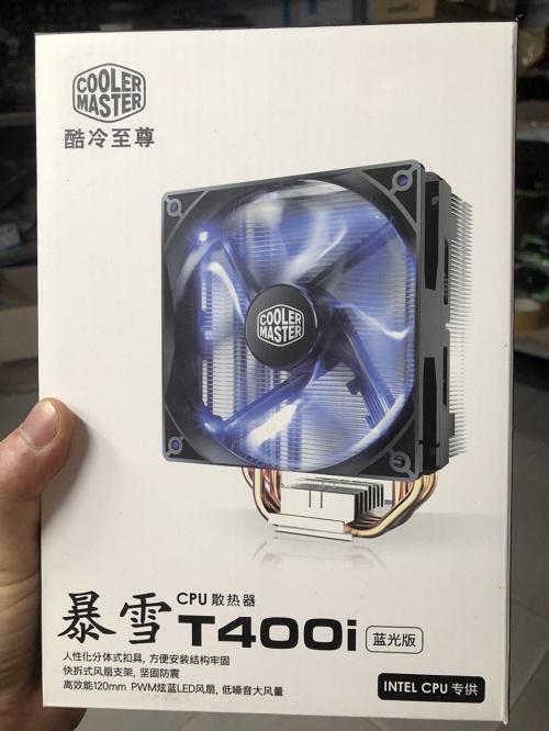 Tản Nhiệt Cooler Master T400i Led xanh