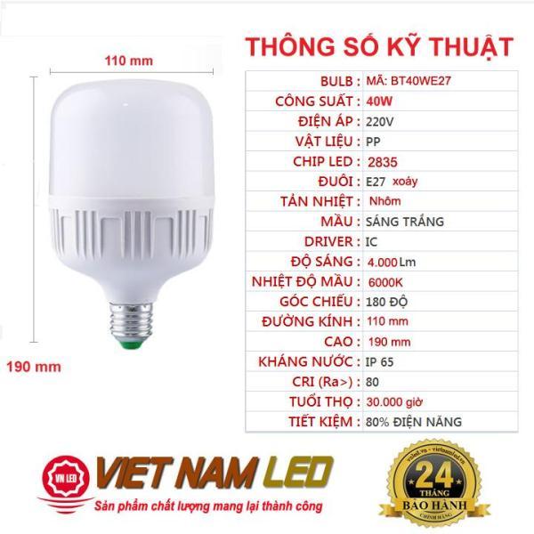 Bóng đèn Led trụ 40W đuôi xoáy E27 sáng trắng, vnled, vietnamled, 0936395395