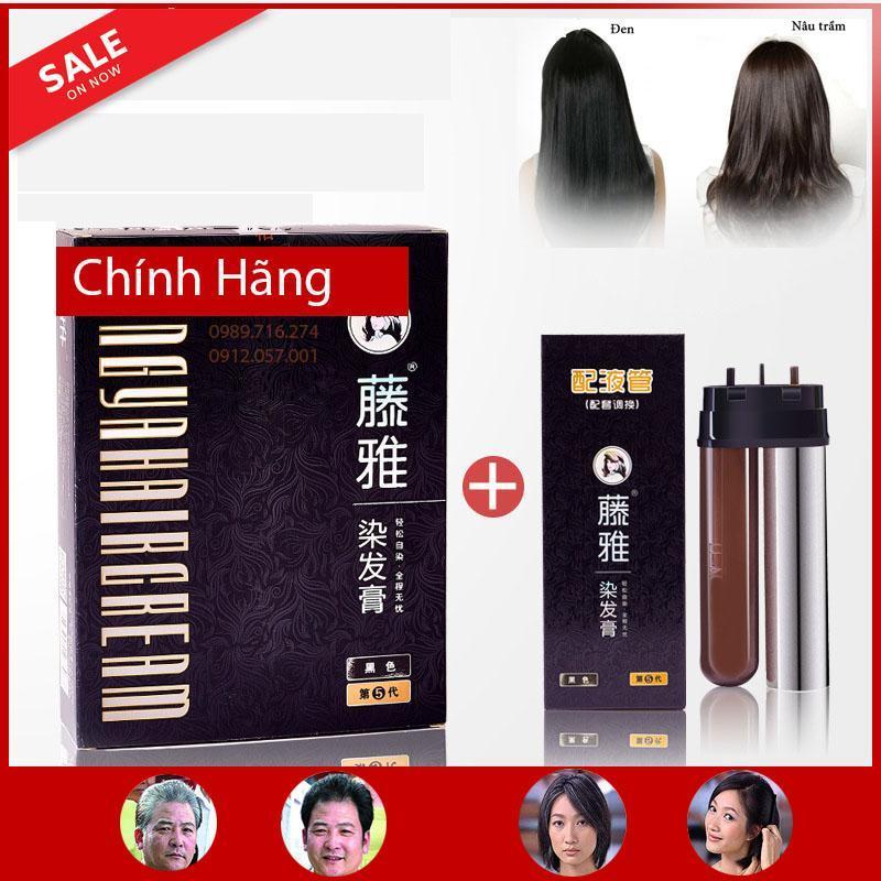 Lược nhuộm tóc thông minh Tengya cao cấp thế hệ mới công nghệ hàn quốc nhuộm phủ tóc bạc tặng lõi thuốc thay thế (Đen, Nâu Trầm) cao cấp