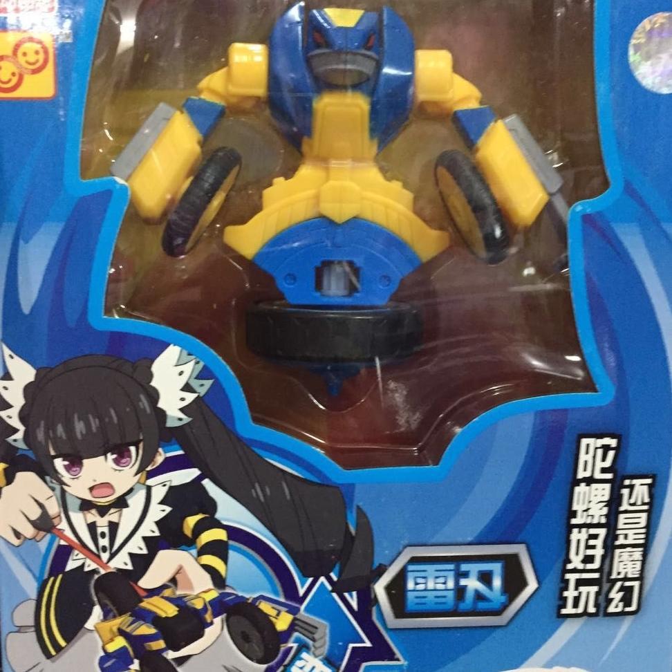 Hình ảnh Võ thần giáp sĩ B11 -xanh vàng