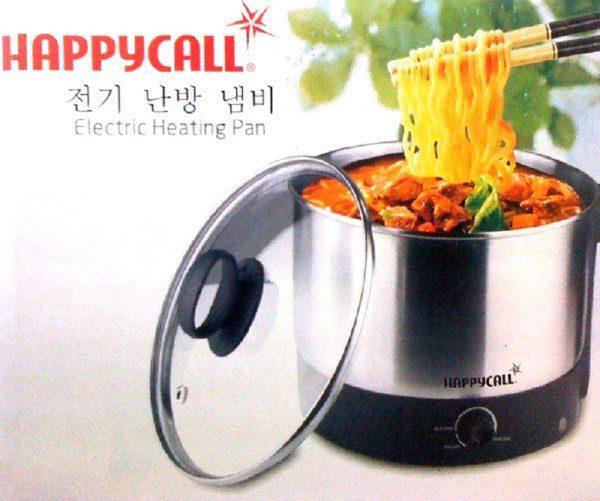 Ca nấu mì siêu tốc, nồi lẫu mini đa năng Happycall