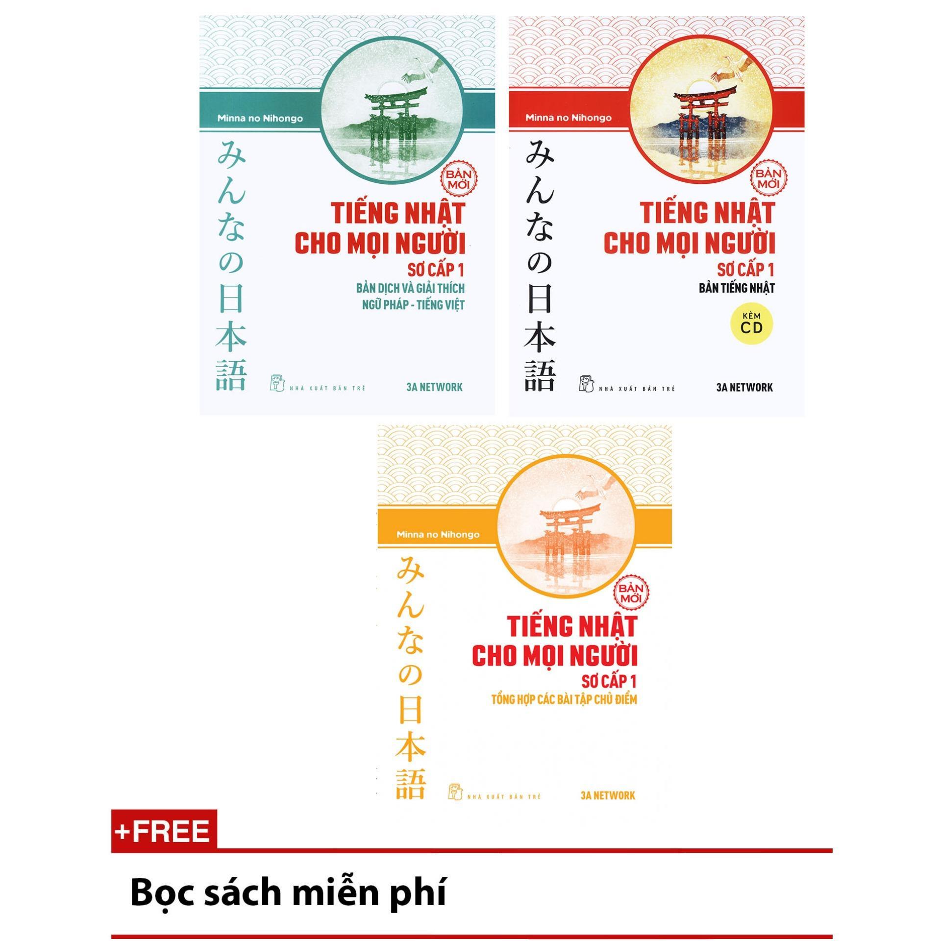 Lazada Khuyến Mãi Khi Mua Combo 3 Cuốn Tiếng Nhật Cho Mọi Người Minna No Nihongo - Sơ Cấp 1 - Bản Tiếng Nhật, Bản Dịch Và Giải Thích Ngữ Pháp, Tổng Hợp Các Bài Tập Chủ điểm
