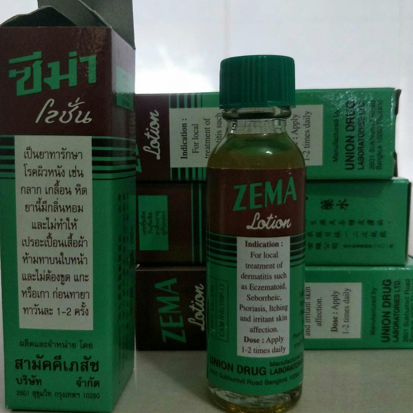 Hình ảnh ZEMA lotion thuốc đặc trị chàm lác hàng thái lan