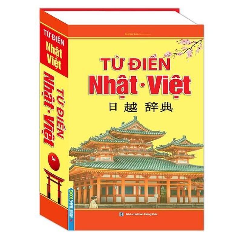 Mua Từ Điển Nhật Việt (Bìa Cứng)