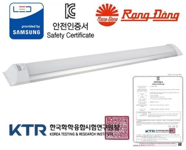 [Lấy mã giảm thêm 30%]Đèn LED bán nguyệt Rạng Đông 36W 120 cm Chứng nhận KC Korea ChipLED Samsung 2 năm bảo hành Mới