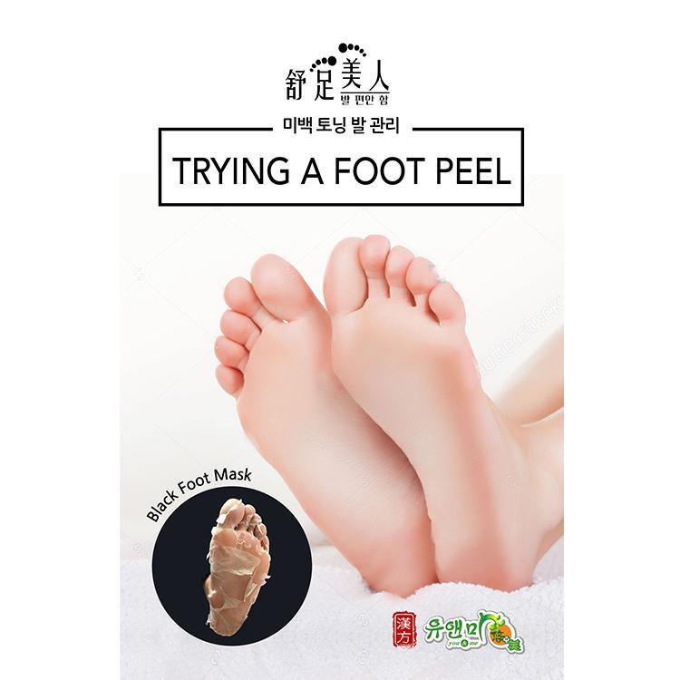Mặt nạ ủ chân dưỡng da chân/chai sần/dưỡng trắng/giúp mịn màng/tẩy da chết/Hàn Quốc/You&Me nhập khẩu