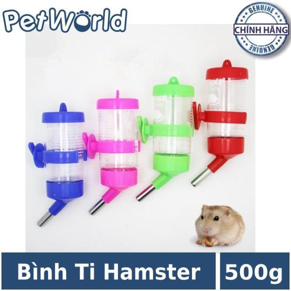 Bình Ti Cho Hamster Nhỏ - 80ml