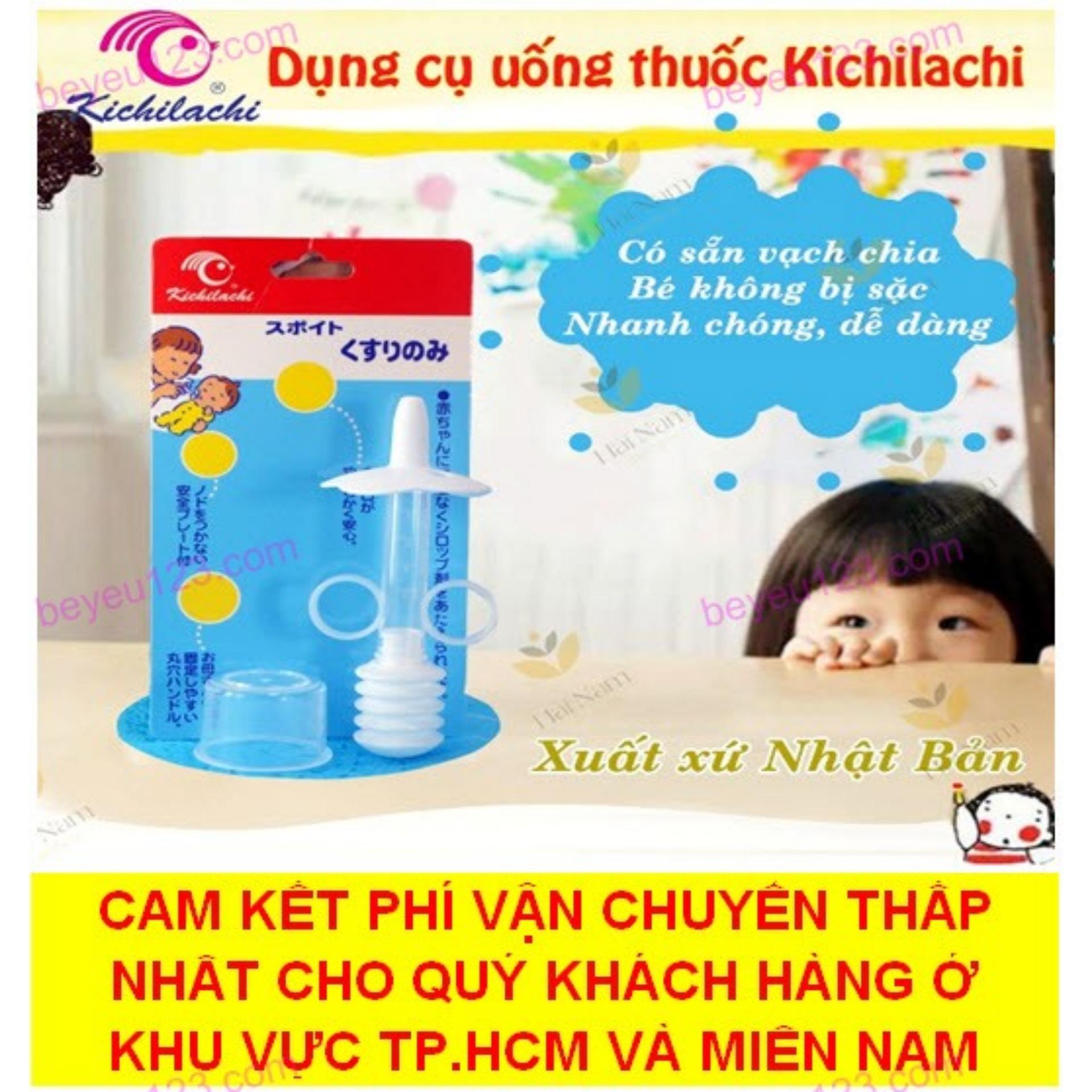 Hình ảnh Dụng cụ uống thuốc, uống sữa an toàn cho bé Kichilachi