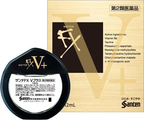 Hình ảnh Thuốc nhỏ mắt Sante FX V+ Vàng 12ml