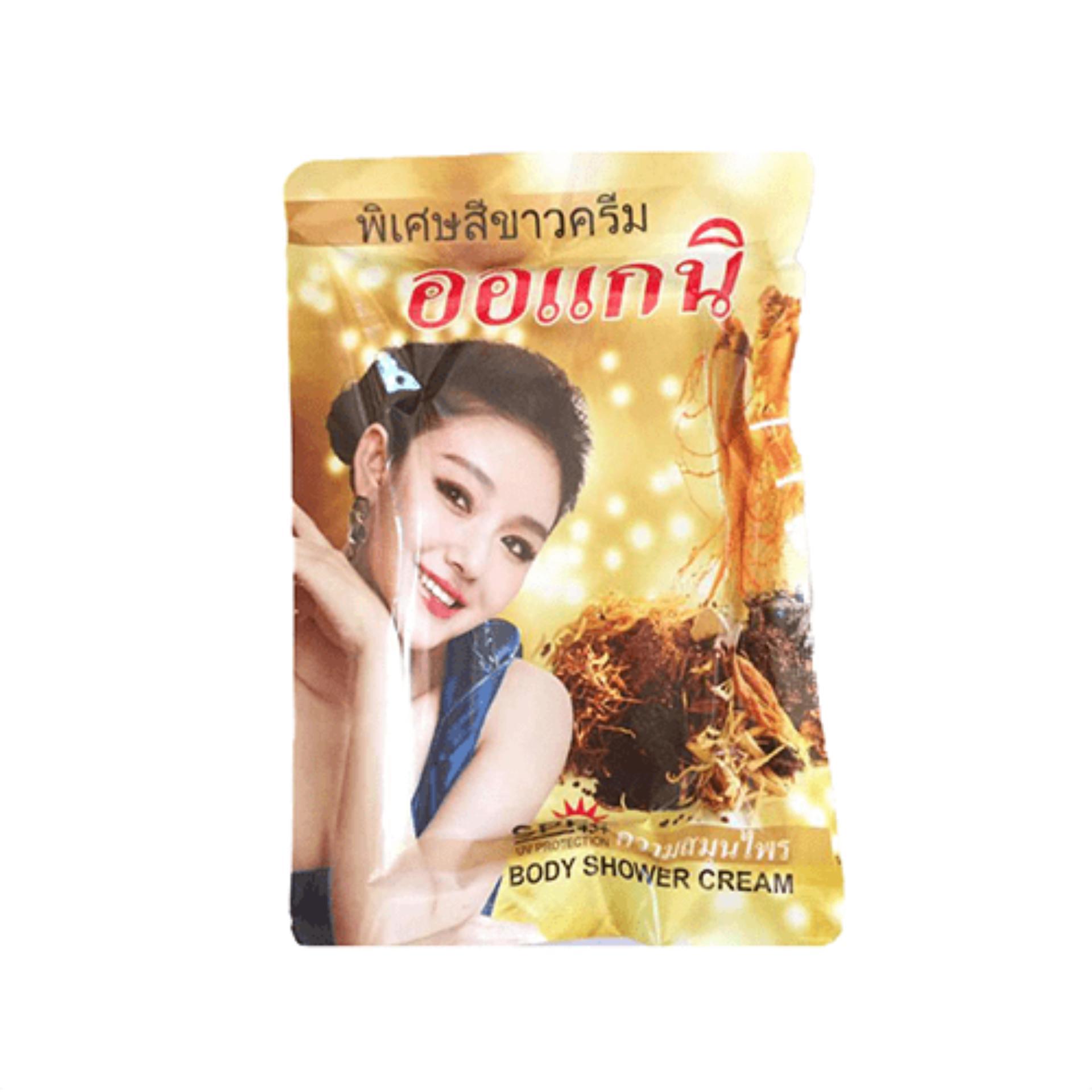 Hình ảnh Tắm Khô Thailand - Trắng Nhanh, Siêu Mịn, Hiệu Quả, Nhân Sâm Thảo Dược