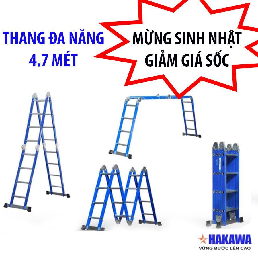 [thang nhôm gấp khúc]Thang nhôm gấp đa năng HAKAWA HK404 - HÀNG NHẬT BẢN, chất lượng cao, gấp 4 khúc, 4 mét 7