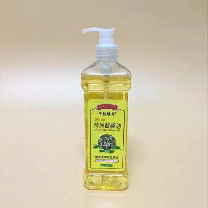 Tinh dầu massage body chai nhỏ 550ml nhập khẩu