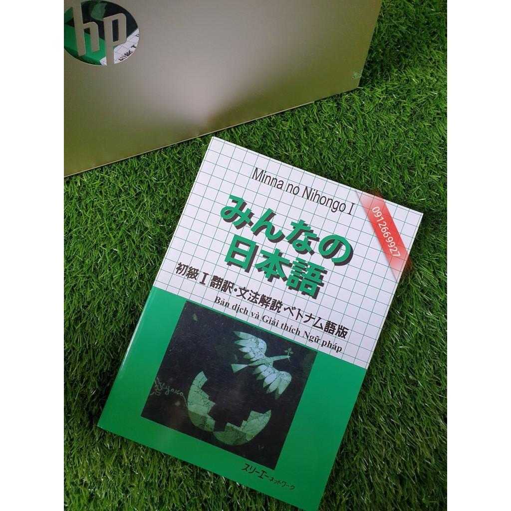Mua Sách Minna no Nihongo I bản dịch và giải thích ngữ pháp