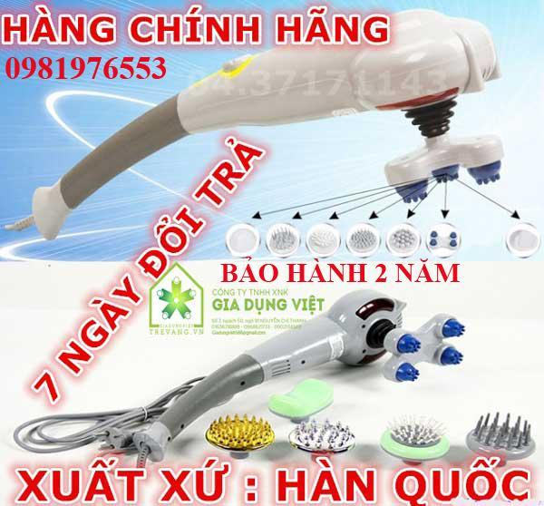 Hình ảnh Máy massage cầm tay 7 đầu Hàn quốc