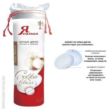Bông tẩy trang Nga 100% cotton siêu mềm mịn tốt nhất