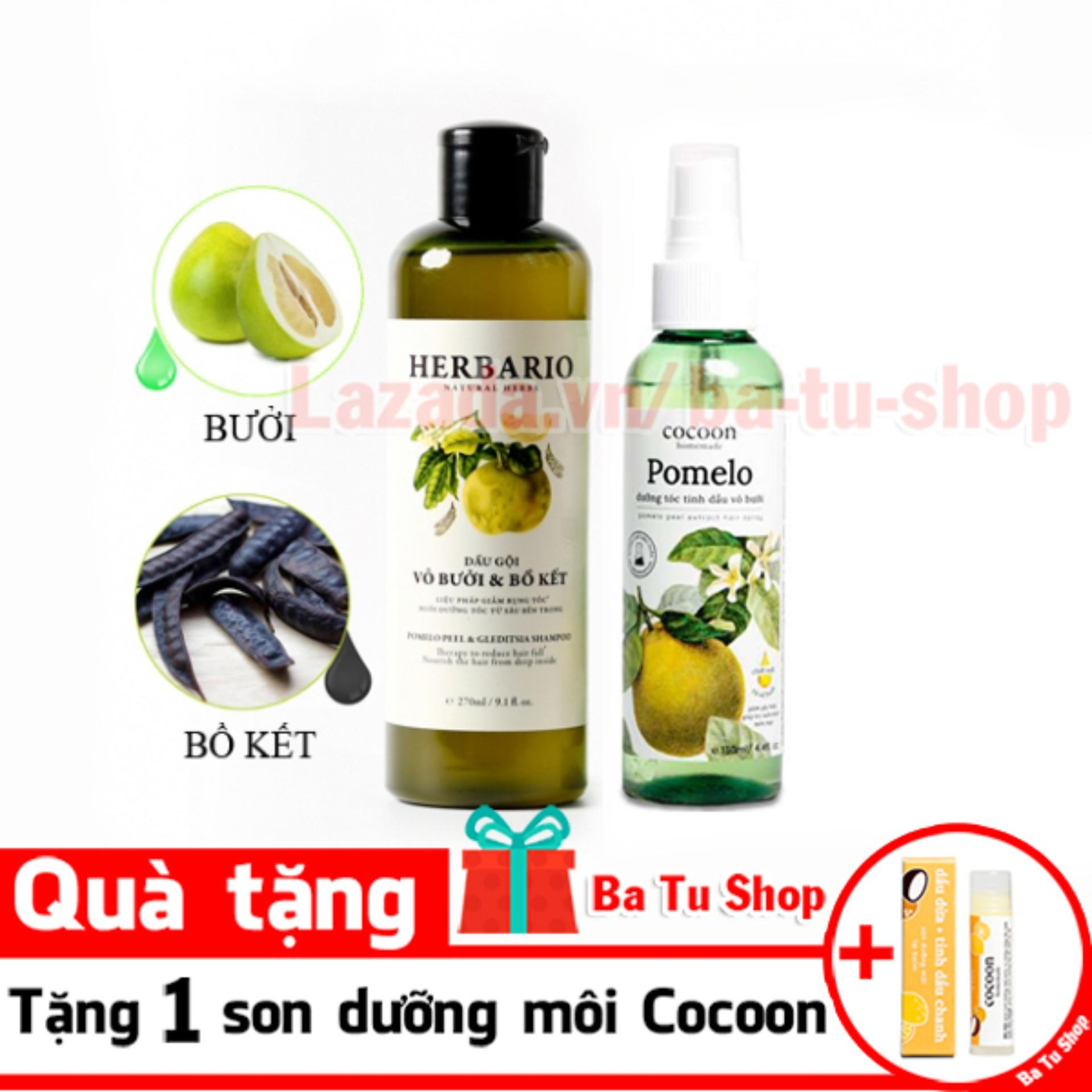 Bộ trị rụng tóc dầu gội vỏ bưởi Herbario và Dưỡng tóc Pomelo tặng 1 son dưỡng Cocoon nhập khẩu