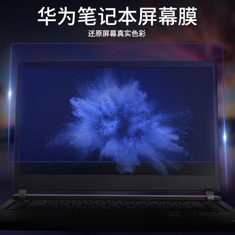 Huawei Laptop MateBook X E Pro Màn Hình Bảo Vệ Màng Dán 14 Inch Ruilong Phiên Bản Của Honor Magicbook Bảo Vệ Mắt Bảo Vệ Bức Xạ 15 chống Chống Blu-ray Miếng Dán Cường Lực