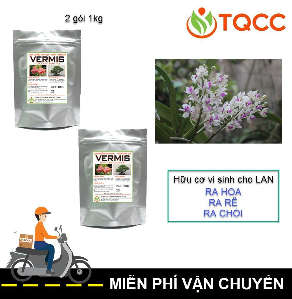Hình ảnh Bộ 2 gói Vermis chăm sóc hoa lan ra rễ ra chồi (2 gói 1kg)