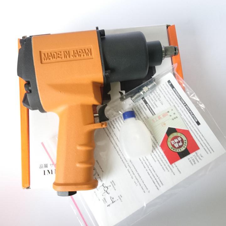 Súng vặn bulong - súng hơi vặn bulong kapusi nhật bản -Súng hơi chuyên dụng cho thợ sửa xe máy (cam)